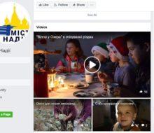 Новини в Facebook